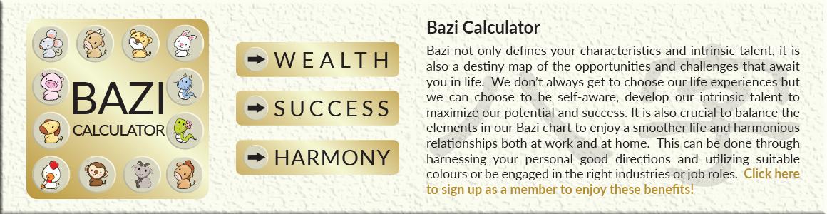 Janet Yung Bazi Calculator