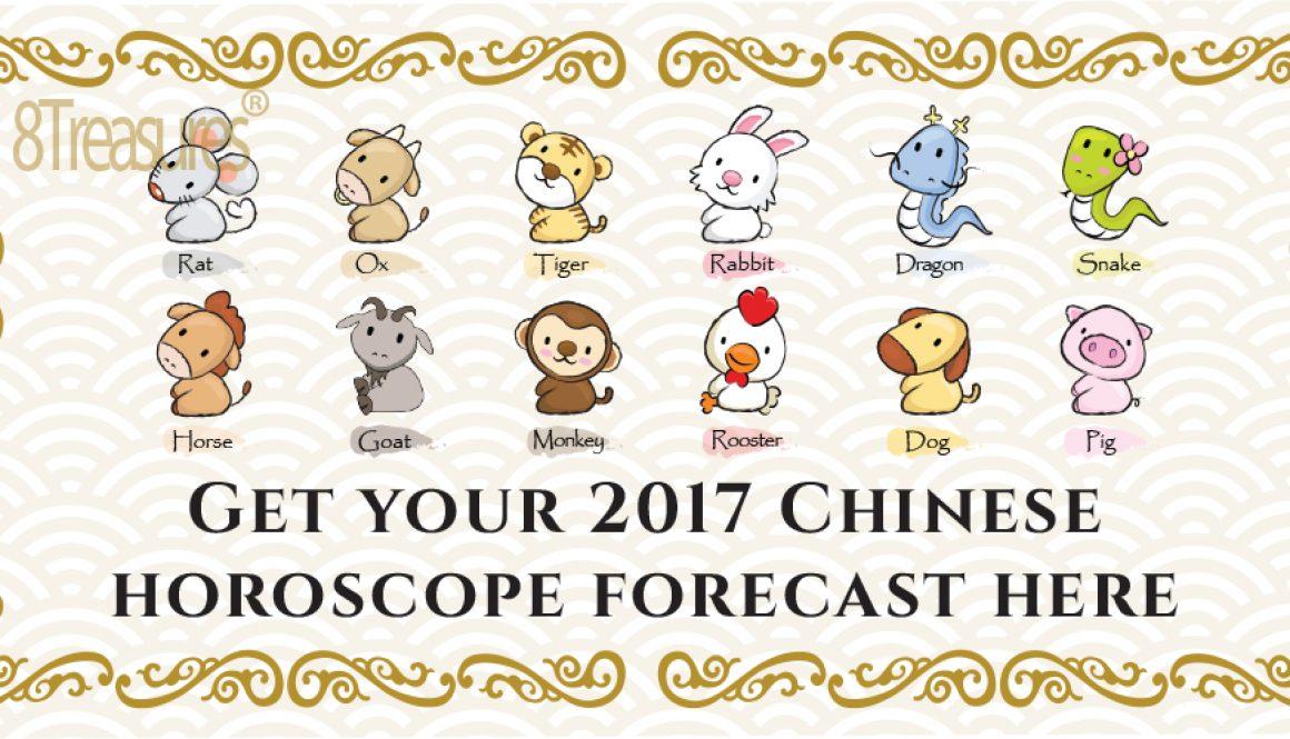 2017 Chinese Horoscope Forecast